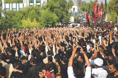 Hazrat Imam Hussain (PBUH) Chehlum observed across country with full religious zeal