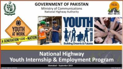 NHA offers big internship programme for youth