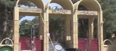 Vice Chancellor University of Balochistan Dr Javed Iqbal sacked over alleged video blackmailing scandal