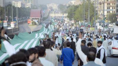 World's largest Kashmir flag hoisted at Jinnah Avenue Islamabad