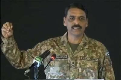 Pakistan Military DG ISPR makes an offer to Indian embassy in Islamabad