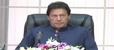 PM Imran Khan to hold important meeting today: Report