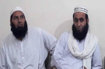 Two JUI - F Leaders arrested in Islamabad