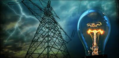 Electricity prices in Pakistan to be significantly increased