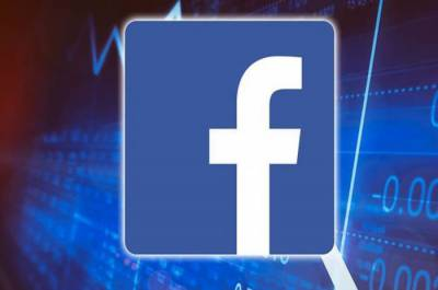 Facebook Protect: Facebook launched new security feature