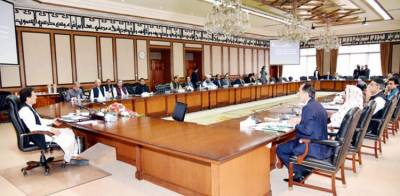 Federal cabinet meeting approved 6 new laws through ordinance including NAB law 1999 amendments