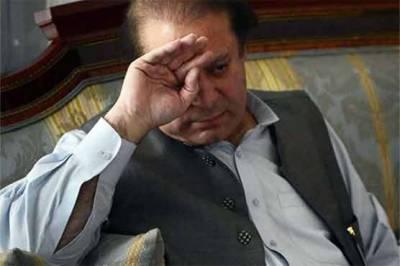 Former PM Nawaz Sharif medical report revealed dangerous fact