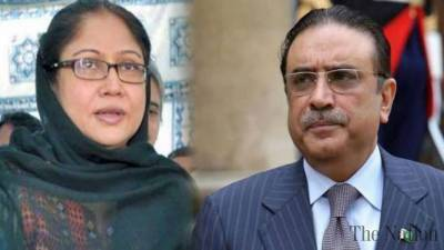 Former President Asif Ali Zardari faces yet another setback from Accountability Court