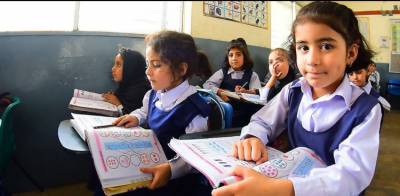 KP Government launches unprecedented initiative in education sector
