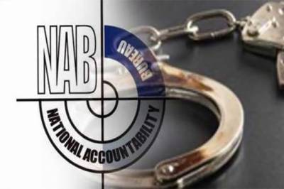 NAB arrests senior government DMG Officer from Lahore