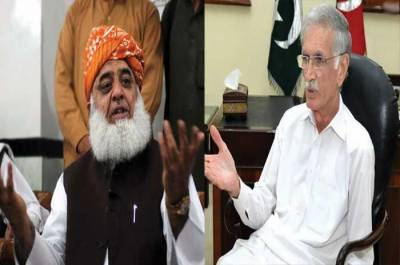 Opposition's Rahbar Committee presents demands before the government over Azadi March
