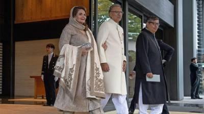 Pakistan President Dr Arif Alvi attends enthronement ceremony of Emperor of Japan