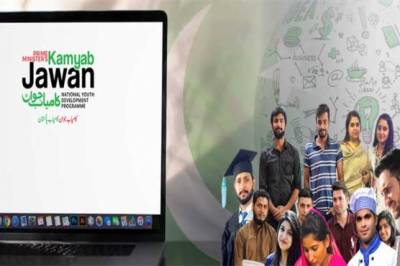 PM Kamyab Jawan Program' official website came under massive cyberattacks from India