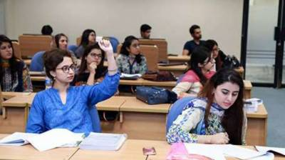 PTI government to launch new scholarship program