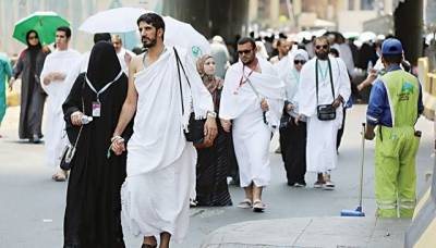 Saudi Arabia launches yet another initiative over the Hajj and Umrah Visas