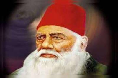 Sir Syed Ahmed Khan; Great reformer of subcontinent remembered on 202nd birth anniversary