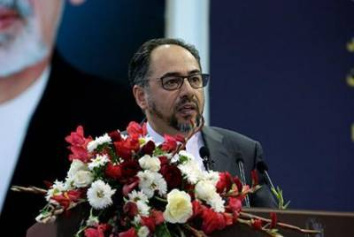 Afghan Foreign Minister Salahuddin Rabbani resigns in serious allegations against President Ashraf Ghani government