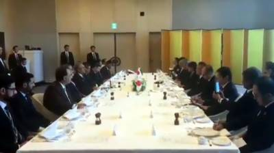 Pakistan makes big offers to Japanese companies