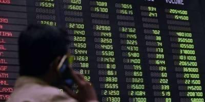 Pakistan Stock Exchange witness positive change