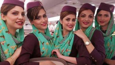 Strong action sought against the PIA Employees