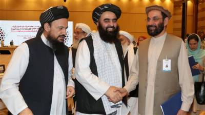 A big breakthrough in Afghanistan endgame