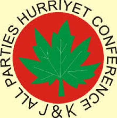 APHC leaders strongly react against ridiculous statement of Occupied Kashmir Governor