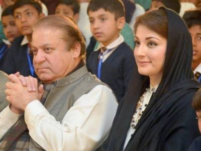 In a big surprise, Maryam Nawaz admitted in Services Hospital Lahore VIP Room along with ailing father Nawaz Sharif
