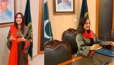 TikTok Star Hareem Shah breaks silence over her viral video in Foreign Office