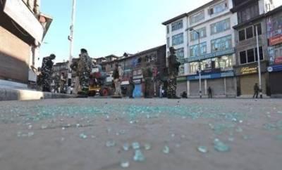 Blast in Srinagar Occupied Kashmir reported