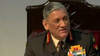 Frustrated over Occupied Kashmir situation, Indian Army Chief's failed dream of Azad Kashmir