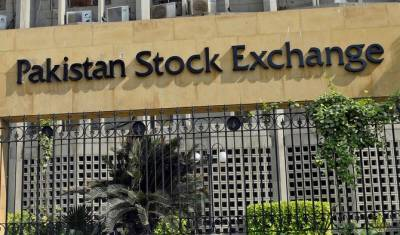 In an unprecedented economic decision, PTI government launches largest ever financial instrument listing in PSX