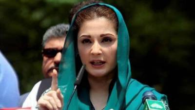 Maryam NAWAZ Sharif faces a blow from the Accountability Court