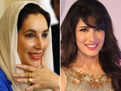 Mehwish Hayat to play Benazir Bhutto in upcoming biopic