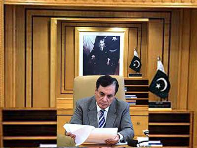 NAB Chairman gives important instructions to the Investigation Officers