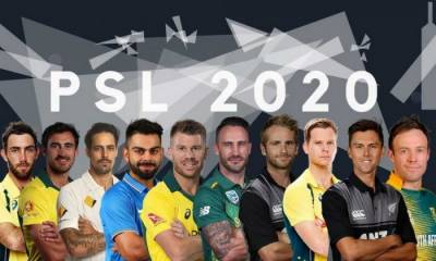 New positive development reported over PSL 2020 by PCB