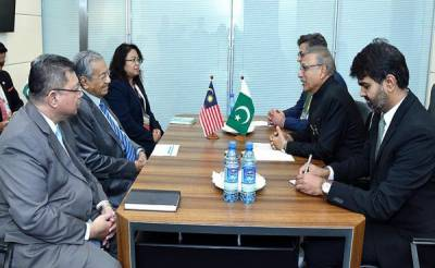 Pakistan and Malaysia inch closer further on bilateral front