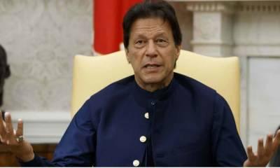 Pakistan PM Imran Khan's new surprise Initiative over Iran - Saudi Arabia conflict