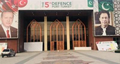 Pakistan - Turkey inch closer further on defence and military front