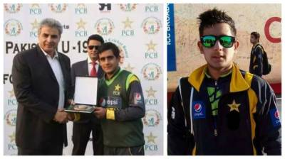 PCB New domestic structure: Former Pakistani U19 Vice Captain asked to work as 'Peon'