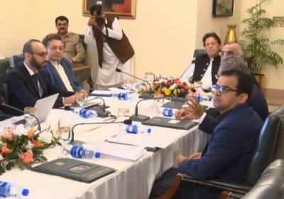PM Imran Khan holds important meeting over the tax base expansion
