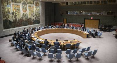 UN Security Council held emergency meeting on Turkey