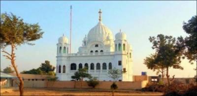 US State Department responds over Pakistan India Kartarpur Corridor historic agreement