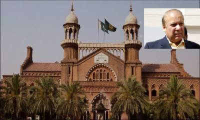 Why Lahore High Court granted bail to former PM Nawaz Sharif?
