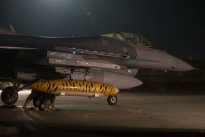 Air Force F - 16 fighter jets deployed: Report