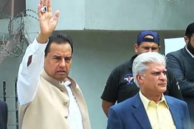 Court announced verdict in Captain (R) Safdar bail plea