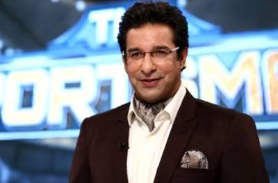 Former Pakistani Pacer Wasim Akram gives a big surprise