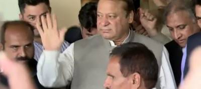 Former PM Nawaz Sharif may leave Pakistan anytime for medical treatment abroad