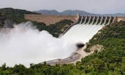 How much money has been deposited in PM Diamer Bhasha Dam fund?