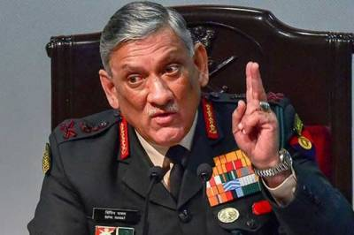 In a worst, Indian Army Chief General Bipin Rawat mocked internationally