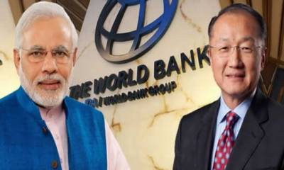 India seek $24 billions loan from the World Bank